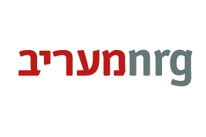 https://www.miriblank.co.il/wp-content/uploads/2012/09/מעריב-NRG.png