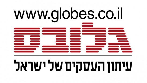 https://www.miriblank.co.il/wp-content/uploads/2012/12/לוגו-גלובס-628x353.jpg